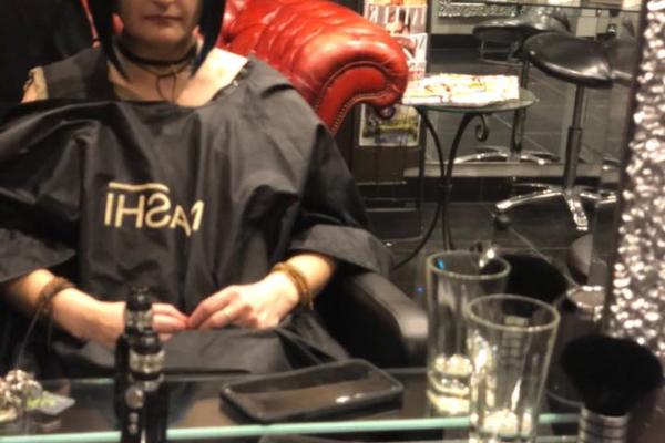 Bohemia Hairdressing Banner
