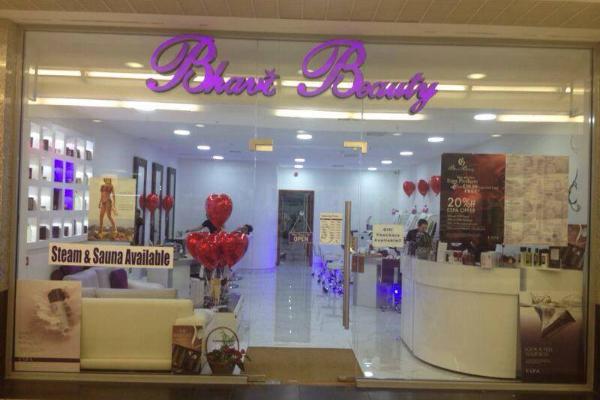 Gallery for Bhavi Beauty - Ealing Broadway
